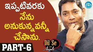 Serial Restaurateur&film Producer Director Kuchipudi Venkat Interview - Part #6 | Dil Se With Anjali