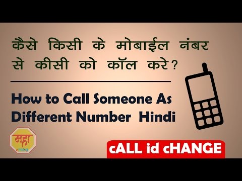 How to Call Someone As A Different Number | ID Changer App Review | Hindi |