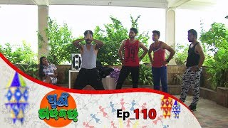 Puni Gadbad | Full Ep 110 | 20th July 2019 | Odia Comedy Serial – TarangTV