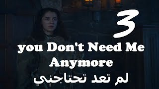Download Learn And Practice English Through #Game Of Thrones 3 Video