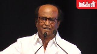 தமிழக அரசியல் சூழல்? | Rajinikanth speech at Cho
