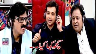 "Shakeel Siddiqui,Rauf Lala & Faysal Qureshi Playing ""Kuch Kaha Kia"" in Salam Zindagi"