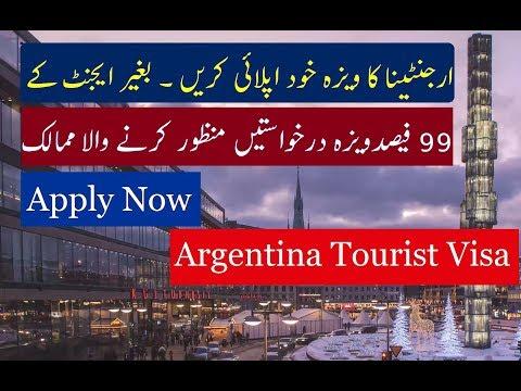 argentina Visit visa   Requirements   Visit Visa Urdu/Hindi