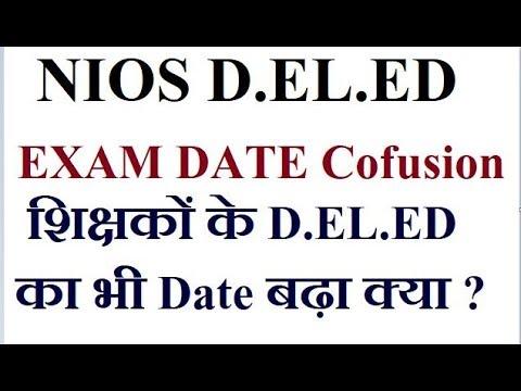 NIOS D.EL.ED Exam Date Confusion, क्या शिक्षकों के D.EL.ED का  Date बढ़ा   Online Partner