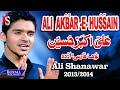 Ali Shanawar Ali Akbar Hussain 2013 2014 Noha Farsy Tost Aal