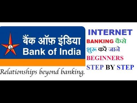BOI internet Banking Setup | Live Fund Transfer | Step by Step |  Hindi/Urdu