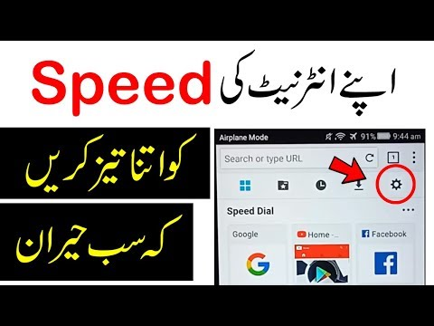 Best Way To Increase Your Internet Speed On Your Android in 2018