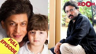 Shah Rukh Khan talks about AbRam in films | Sanjay Leela Bhansali starts working in Gangubai & more