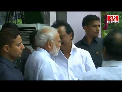 Xxx Mp4 PM Shri Narendra Modi In Chennai To Pay Tribute To Kalaignar Karunanidhi 3gp Sex
