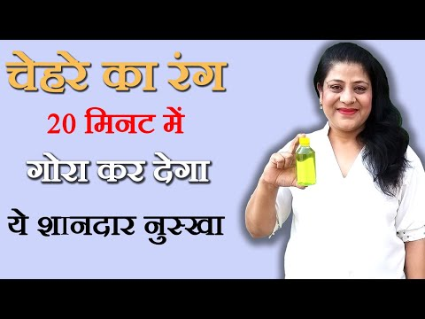 Skin Whitening Beauty Tips in Hindi - गोरा रंग पाने के टिप्स Beauty Tips in Hindi by Sonia Goyal