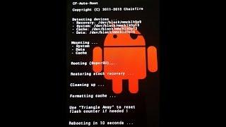 Samsung J5 SM J500H dm verity verification failed 100