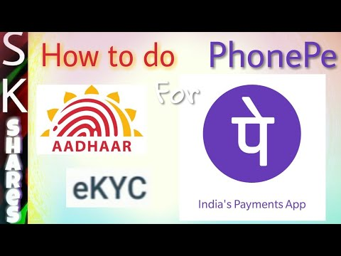 How to do eKYC of your PhonePe Wallet in App