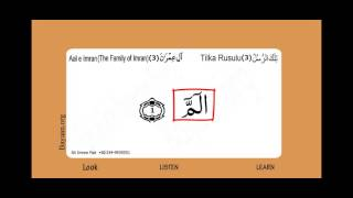 Surah Ala e Imran , The Family of Imran, Surah 003, Verse 001, Learn Quran word by word translation