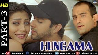 Hungama - Part 3 | Paresh Rawal, Aftab Shivdasani & Rimi Sen | Hindi Movies | Best Comedy Scenes