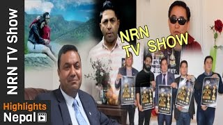 NRN TV Show Ep 58 | Report On BLACK SUMMER, MERI KUSUM, PREM GEET 2 & more | Rajan Ghimire