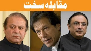 Who Will Win Na-4 Election - Headlines 12 PM - 22 October 2017 - Khyber News