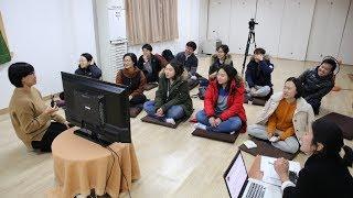 Download 정토회 SNS팀 1기 자원봉사자, 100일 간의 발자취 Video