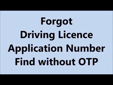 Forgot Driving Licence Application Number Without OTP 2017 English | Find DL / LL Application Number
