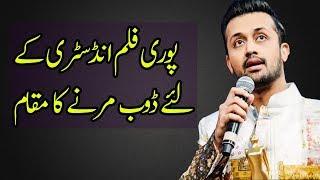 T Series is Showing Door to Atif Aslam Ali Zafar and Rahat Fateh Ali Khan