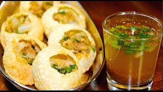 Best Panipuri/Golgappa  From Lovely