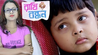 Deepa Mene Nebe To Taan Ke? | Rakhi Bandhan | Star Jalsha | Chirkut Infinity