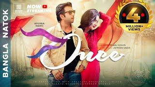 💘 ONCE (ওয়ান্স) 💘 Full Telefilm — Apurbo, Momo — Bangla Eid Natok (HD New Premiere)