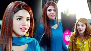 Kinza Hashmi and Amna Malik adorable Scene | Dramas Central