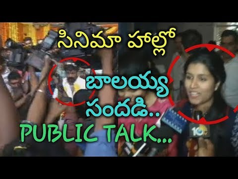Balakrishna Watching JAI SIMHA Movie with Fans | Balakrishna Fans Hungama in Theaters | PLUS TV