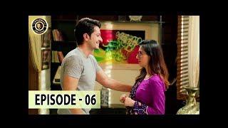 Aangan Episode 06 - 16th Dec 2017 - Top Pakistani Drama