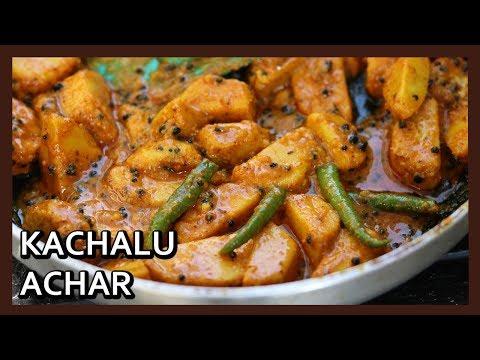 Kachalu Achar Recipe | Kachalu Pickle Recipe | Pickle Recipes by Healthy Kadai