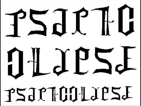 Speed Drawing - Psapocalypse Ambigram - MS Paint