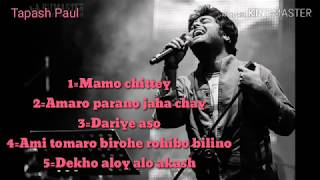 Top 5 Rabindra Sangeet By arijit singh  ♪