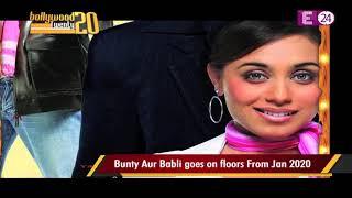 Bollywood 20-20 || फिल्म Radhe में Salman Khan और Randeep hooda का होगा आमना -सामना