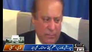 Today PM Muhammad Nawaz Sharif  Will Answer,Questions Regarding Panama Leaks In National Assembly Ij