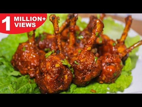 अब घर पर बनाये टेस्टी और स्वादिष्ट शेजवान चिकन लोलीपोप | Schezwan Chicken Lollipop Recipe In Hindi