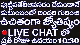 6telugu live chat HD Mp4 Download Videos - MobVidz
