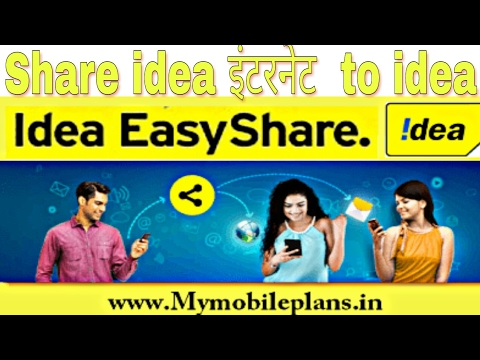 #share idea internet to another idea sim full tutorial in hindi