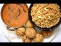 Rajasthani Dal Bati Churma Recipe  How To Make Dal Bati Churma  Rajasthani Most Loved Dish mp3