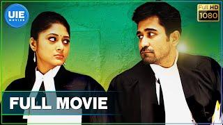 India Pakistan Tamil Full Movie Vijay Antony Sushma Raj Pasupathy