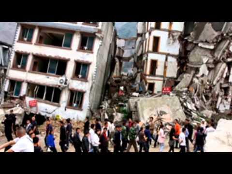 Earthquake Sound Effect   Sound Effect 7