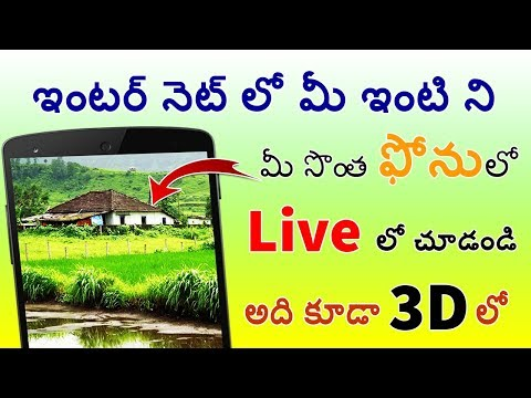 How To View our home/street/location in 3d view | 3d view | 360 degree video | google earth