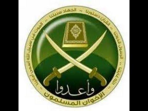Muslim Brotherhood teaching USA schools k-12 - 2 of 2