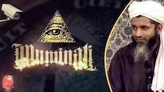 Download Хасан Али - Иллюминаты и масоны Video