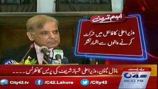 CM Shehbaz Sharif ready for Basant in lahore