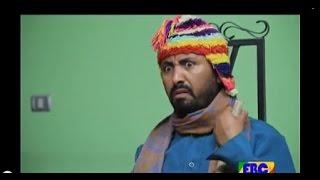 Ethiopian Comedy Series Betoch Part 103