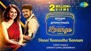 Unnai Kaanadha Kannum | Tanvi Shah | Girishh Gopalakrishnan | Carvaan Lounge Tamil