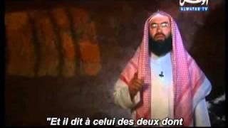 islam l