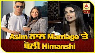 Himanshi Khurana Latest Interview on Asim Riaz | Chandigarh Visit | Marriage | Asimanshi| ABP Sanjha