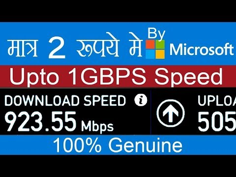 FREE 1 GBPS SPEED VPS/ VPN HOW TO CREATE  LIKE 5G Internet Speed in India