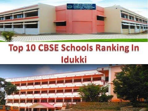 Top 10 CBSE Schools Ranking In Idukki